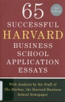 Cover of book 65 Successful Harvard Business School Application Essays